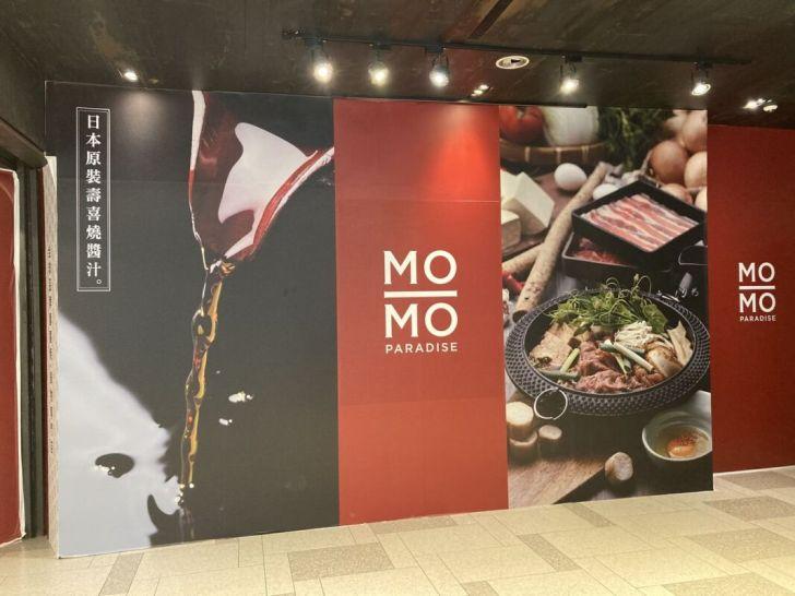 2021 04 20 175537 - 台中第一家!來自日本東京的一人燒肉店焼肉LIKE,即將進駐台中勤美,同期進駐還有米其林一星港點添好運