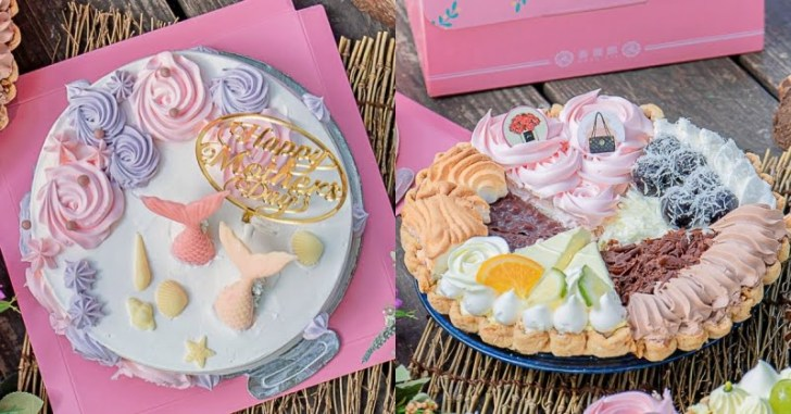 2021 04 21 110021 - 熱血採訪∣薔薇派母親節蛋糕再進化!綜合5種口味超繽紛,還有人魚蛋糕美的冒泡,預購買一送一更划算~