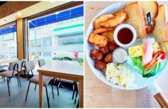 2021 04 27 202535 - 西區早午餐|早安有喜五權店~五權五街中西式複合早午餐 菜單選擇好豐富