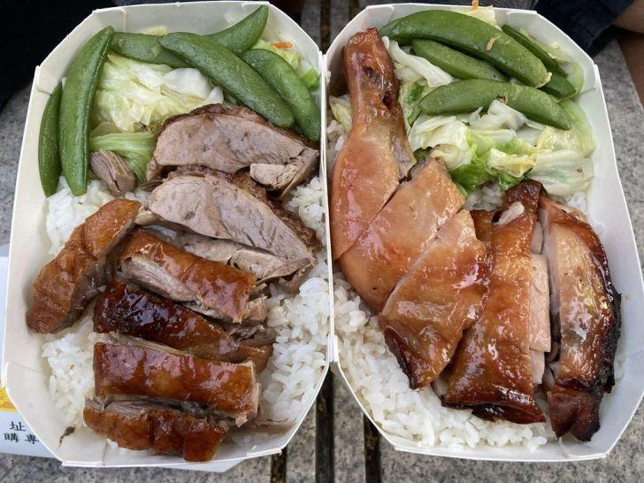2021 04 27 233440 - 中美街人氣廣味燒臘便當,用餐時刻大排長龍建議打電話預訂,評價超兩極你吃過了嗎~