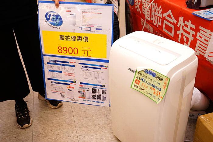 2021 04 30 012204 - 熱血採訪│神岡首場家電特賣,買指定冰箱送洗衣機,身分證有5或這幾碼再送好康