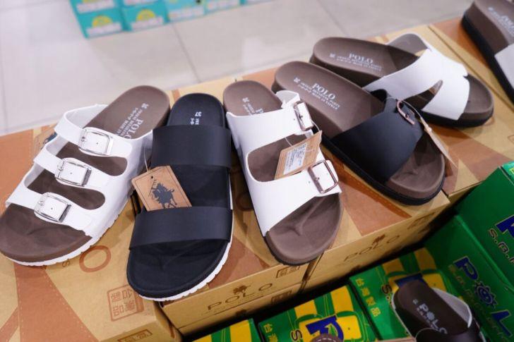 2021 04 30 122802 - 熱血採訪 台中大里童裝大出清,童衣童鞋通通只要1折,活動限定這10天
