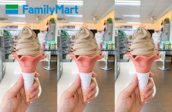 2021 05 05 125104 - 東方美人茶霜淇淋 / 全家便利商店最新力作,超療癒的粉紅色霜淇淋餅乾杯!