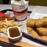 麥當勞OREO冰炫風、麥克雞塊、勁辣香雞翅,通通買一送一,活動只到這天!