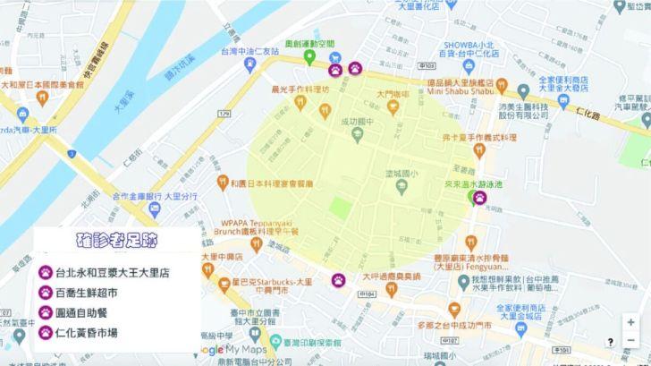 2021 05 17 001709 - 西屯重慶國小確診停課兩周!台中確診足跡整理