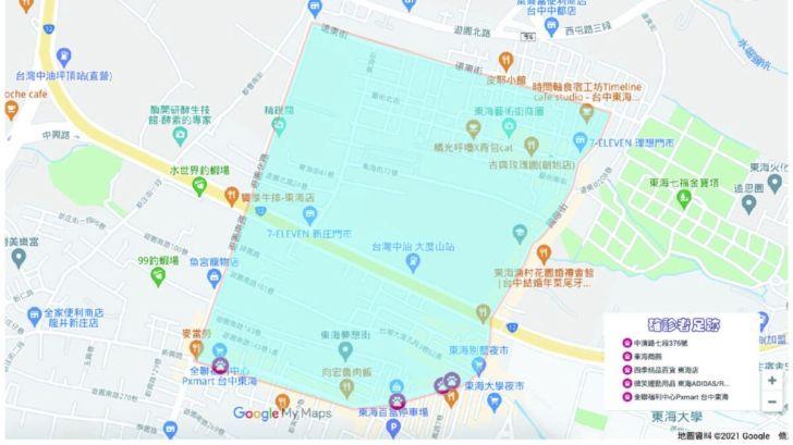 2021 05 17 001727 - 西屯重慶國小確診停課兩周!台中確診足跡整理