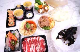 2021 06 08 105327 - 熱血採訪│日式料理來店外帶自取85折,即日起到6/14,每日30份暖心壽司給有需要的朋友