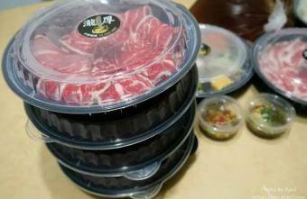 2021 06 09 112042 - 熱血採訪│台中這間火鍋主餐79折,單點牛小排、板腱牛都是買一送一吃到爽!