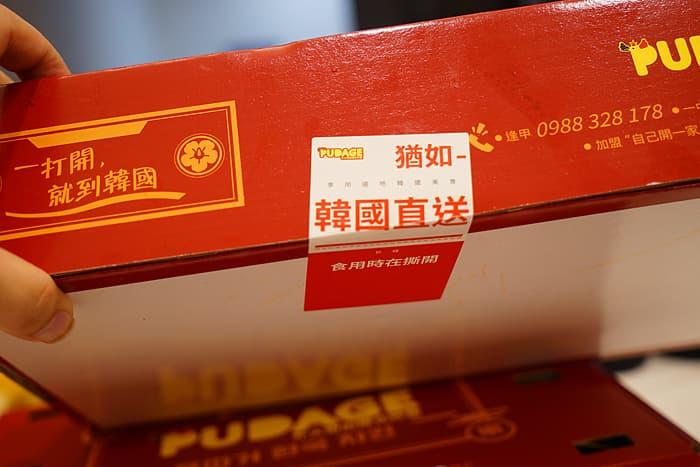 2021 06 11 021703 - 熱血採訪│朴大哥的韓式炸雞外帶85折!部分品項買一送一