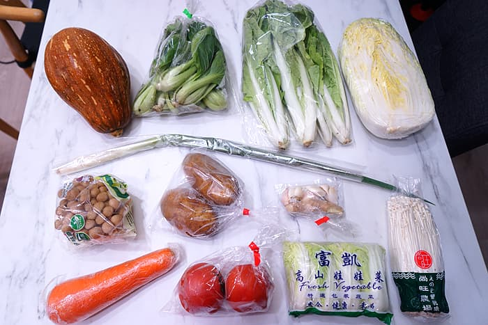 2021 06 17 182120 - 熱血採訪│王品首賣蔬菜箱!一次12種品項,越是艱難,越要吃飯