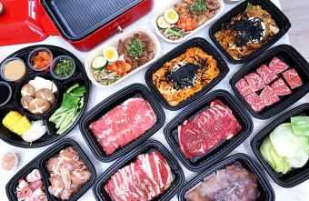 2021 06 20 004121 - 熱血採訪│也太狂!台中這間燒肉吃到飽推出燒烤套餐含烤盤外送到家!