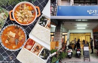 2021 06 21 132658 - 韓國主廚開的道地韓式家庭料理~韓國餐桌泡菜豬五花湯外帶也好吃,海鮮煎餅料多味美~