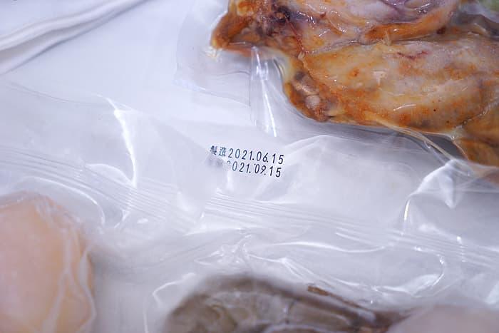 2021 06 21 235740 - 熱血採訪│一張百元鈔爽吃小小麥厚切豬排定食,隱藏版懶人料理包每日限時限量