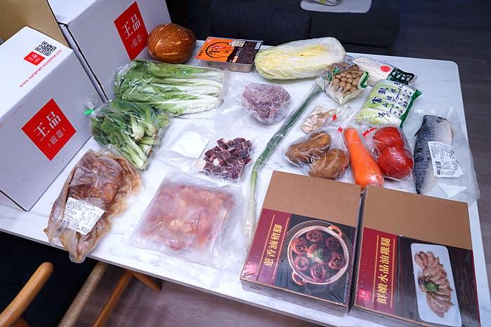 2021 06 27 202903 - 熱血採訪 王品懶人料理包箱,油雞退冰馬上吃,7月底前滿額現領400元抵用金!
