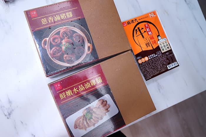 2021 06 27 202905 - 熱血採訪 王品懶人料理包箱,油雞退冰馬上吃,7月底前滿額現領400元抵用金!