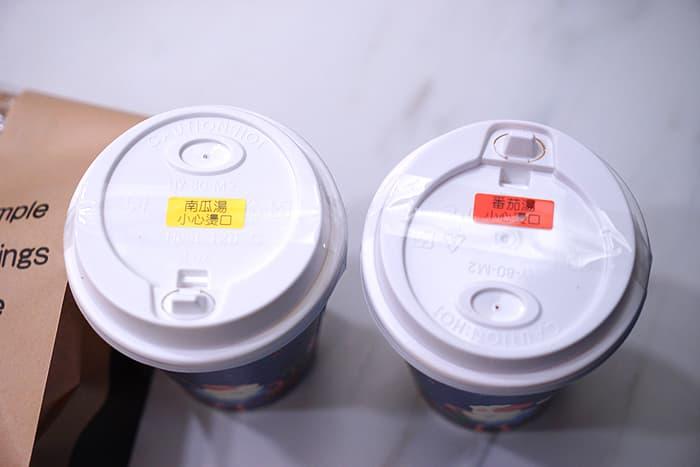 2021 06 27 212917 - 熱血採訪│台中梨子咖啡部分餐點外帶自取8折,滿額三公里內免費外送到家