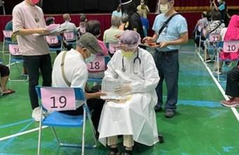 2021 06 27 224738 - 台中市公布疫苗殘劑施打預約方式!預約官網明天上線!