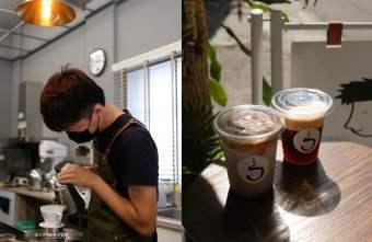 2021 06 30 214400 - J.W.CAFE II|JW Cafe二店,勤美商圈優質咖啡甜點店加一