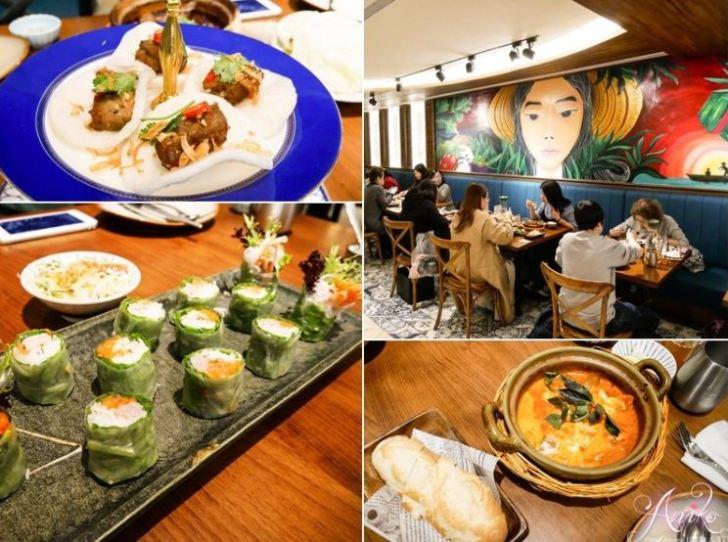 2021 07 04 163920 - 台北外帶美食、外送餐廳懶人包!日式、韓式、中式、越式通通都有