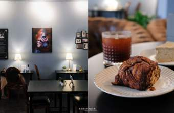 2021 07 13 000828 - Charon Coffee Roasters|讓人自由獨處的咖啡時光