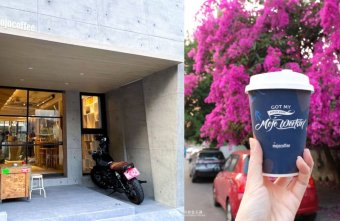 2021 07 13 004452 - Alishan 100 by mojocoffee|mojocoffee新作,採預約制,只賣阿里山咖啡