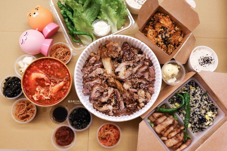 2021 07 13 010237 - 一桶tone韓式新食|防疫便當上市,推豬腳套餐