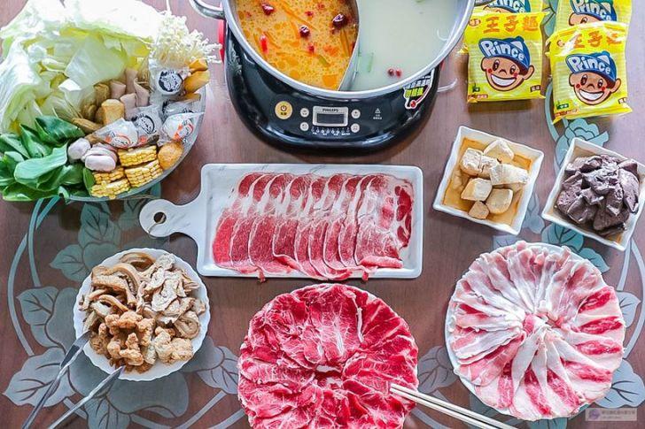 2021 07 15 134639 - 桃園外帶美食、外帶優惠、外帶便當、小吃、火鍋懶人包