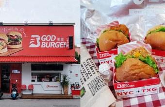 2021 07 18 161427 - 一中商圈有點潮的美式漢堡店~GOD BURGER 很堡,紅白配色外觀吸睛!