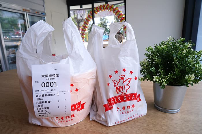 2021 07 19 015641 - 熱血採訪│全台首間卜蜂門市在台中!逛小超市還能買現炸炸雞