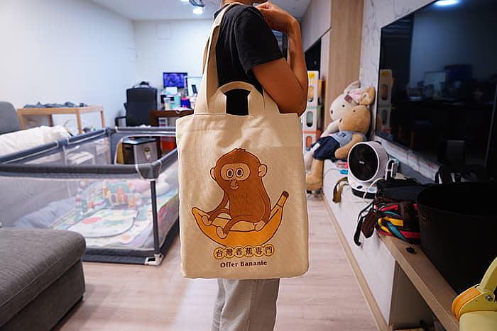 2021 07 31 173057 - 熱血採訪│從日本紅回台灣的猿糕丸快閃漢口路!加開場只剩三天,每天只賣1小時