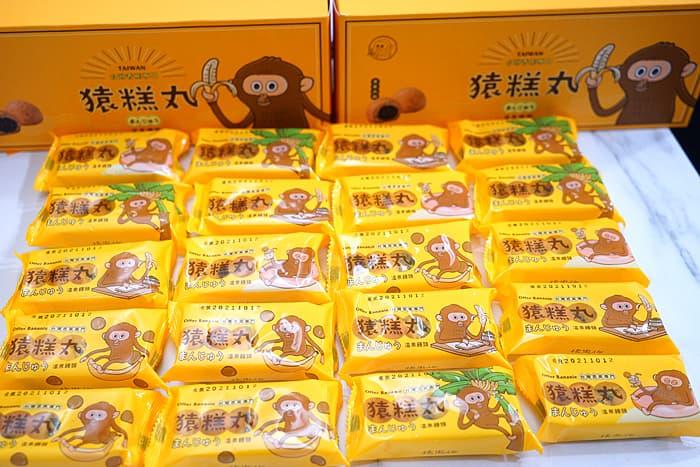 2021 07 31 173101 - 熱血採訪│從日本紅回台灣的猿糕丸快閃漢口路!加開場只剩三天,每天只賣1小時