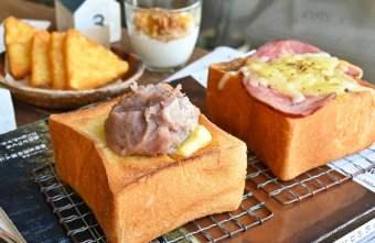 2021 08 18 205134 - 春丸餐包製作所|不只日式餐包,還有可愛吐司磚也是人氣必點,每日限量供應,想吃請趁早~