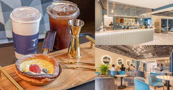 2021 08 26 162614 - 咖啡任務最新分店超隱密!隱身在商辦大樓裡的質感咖啡廳,27樓可遠眺草悟道與台中街景!