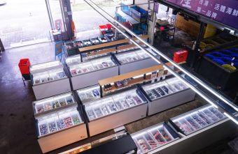 裕泰海產超市