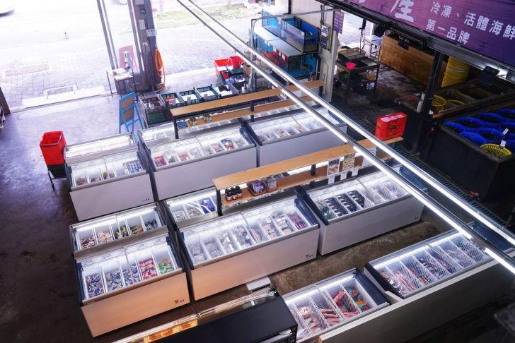 2021 09 02 212206 - 熱血採訪|台中海產超市重新裝潢,歡慶開幕消費滿千就送三色生魚片,無限累加