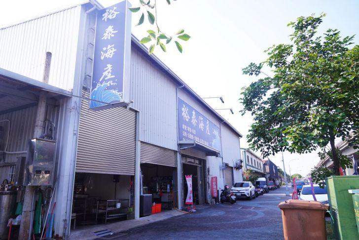 2021 09 02 213308 - 熱血採訪|台中海產超市重新裝潢,歡慶開幕消費滿千就送三色生魚片,無限累加