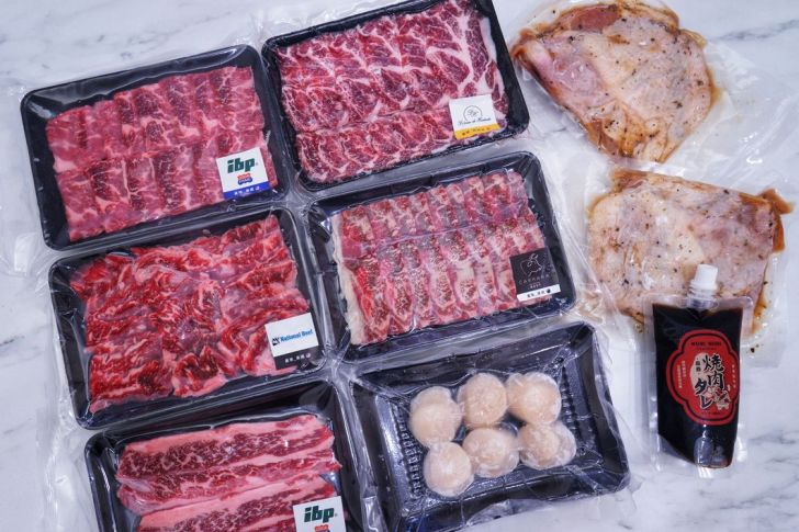2021 09 05 224651 - 熱血採訪|台中燒肉外帶免出門,專人專車冷藏低溫送到家,森森燒肉在家就能嗑!