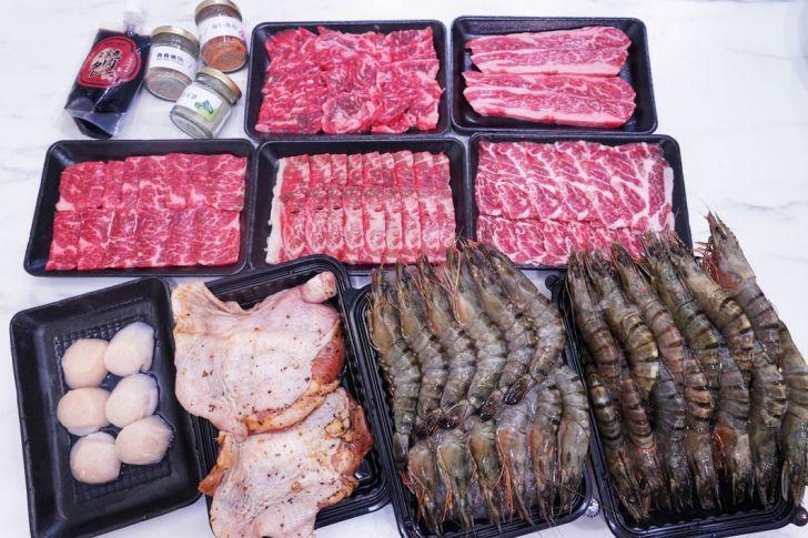 2021 09 05 225114 - 熱血採訪|台中燒肉外帶免出門,專人專車冷藏低溫送到家,森森燒肉在家就能嗑!