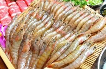 2021 09 16 214252 - 熱血採訪│築崎鍋物130元起!自助吧料理無限吃到飽,四人同行加1元直接送40隻蝦超浮誇