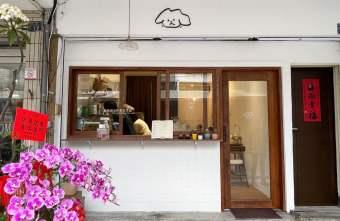 2021 09 20 002421 - chewy嚼一半|純手工粉圓和小米QQ甜甜圈,寵物友善餐廳