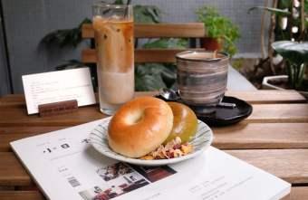 2021 09 20 003811 - Coffee steady cheers|北平路商圈周邊美食,吃的到茶碗蒸的咖啡館