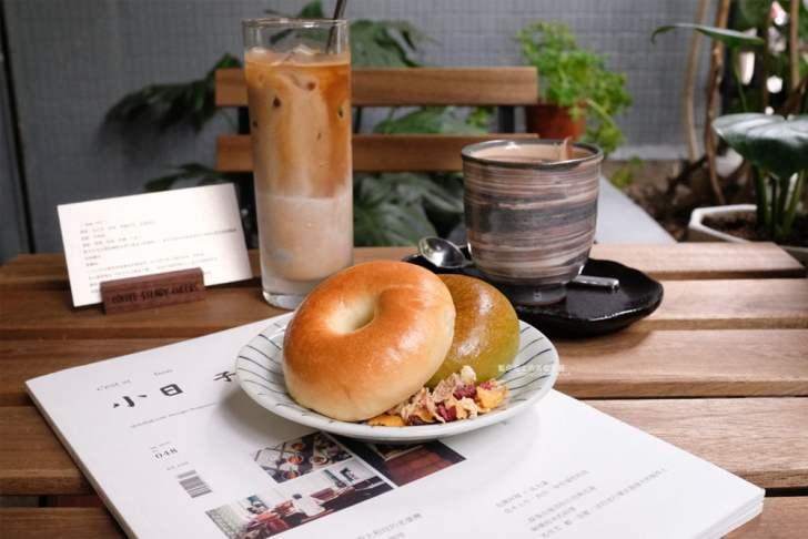 2021 09 20 003811 - Coffee steady cheers 北平路商圈周邊美食,吃的到茶碗蒸的咖啡館