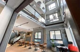 2021 09 20 004129 - 法希諾|東區推薦老屋咖啡館,挑高天井和自然採光的視覺效果,下午茶來份舒芙蕾吧