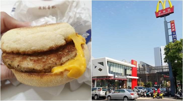 2021 09 22 174107 - 買一送一連續一個月!麥當勞早餐漢堡一個不用25元