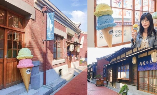 2021 09 23 145647 - 梧棲文化出張所,台中海線也有小京都!全台第一間合法古蹟民宿,還有美味消暑的冰淇淋好好拍