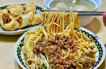 2021 09 24 113552 - 台中必吃的酥皮蛋餅,嘉香中西式餐飲(嘉香早餐)