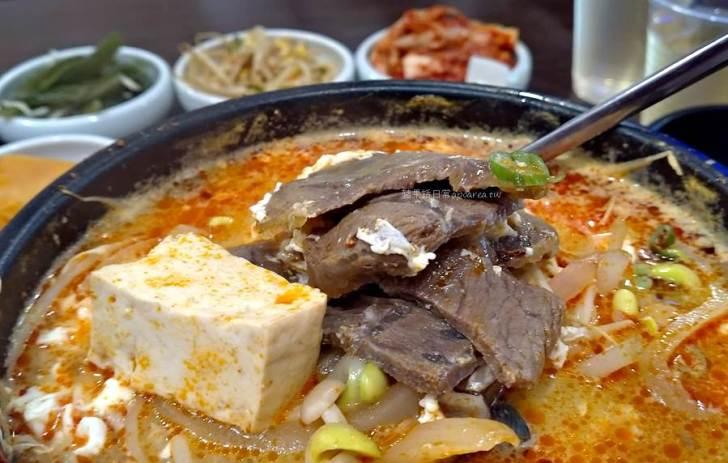 2021 10 01 160239 - 韓34新時代店。韓式料理120元起附小菜、飲料、白飯吃到飽,台中車站美食