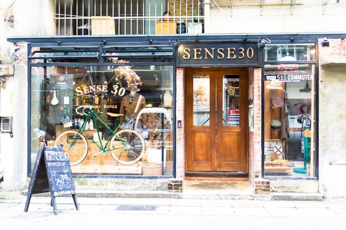 臺北でオシャレなセレクトショップ,獨一無二。  光屋工藝:風格單車的城郊創作 從臺北市中心的「Sense 30」單車訂製與風格選物, Taipei,Sense 30(センス・サーティー)は自転車屋さんが始めたセレクトショップ ...