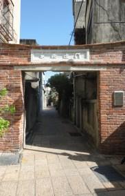 Ai Gate