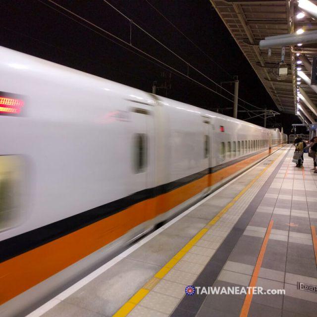 thsr station platform